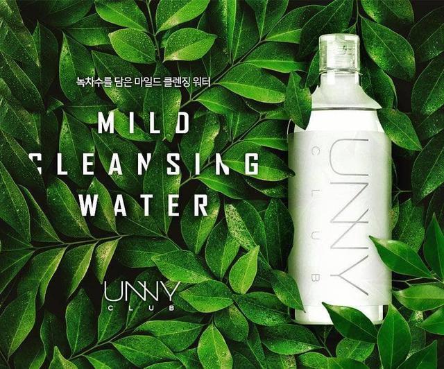 預購  韓國 UNNY CLUB 濟州島礦物溫和卸妝水 500ml