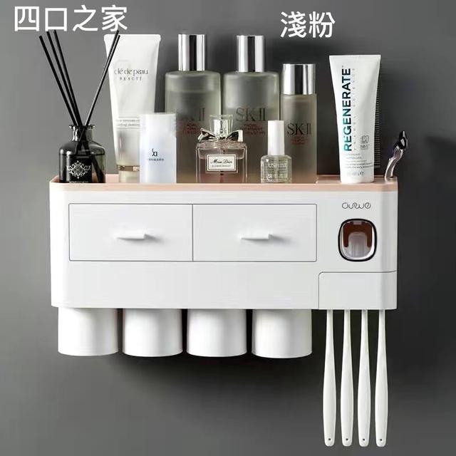 四口之家系列牙刷置物架刷牙杯漱口杯掛牆式衛生間免打孔壁掛吸壁牙具牙缸套裝