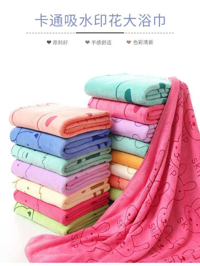 [雜貨店]💋吸水超大浴巾(2條)