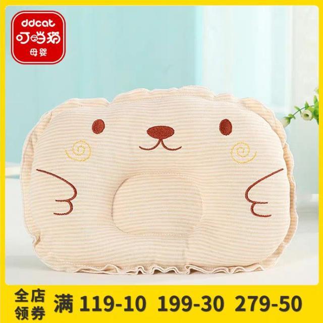 叮噹貓嬰兒定型枕防偏頭初生糾正偏頭枕頭LSJ19072904