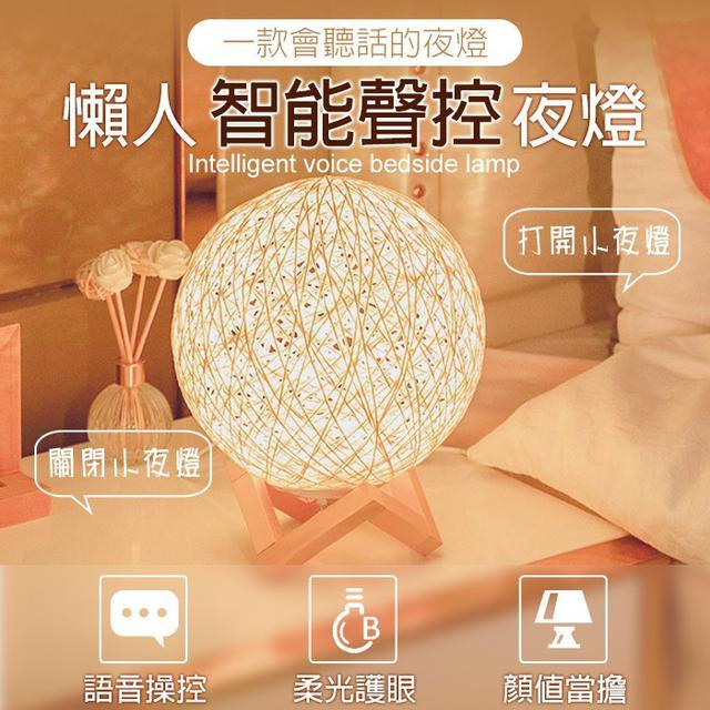 浪漫投影智能聲控小夜燈  床頭燈 網紅燈 許願燈 臥室小燈 氣氛燈