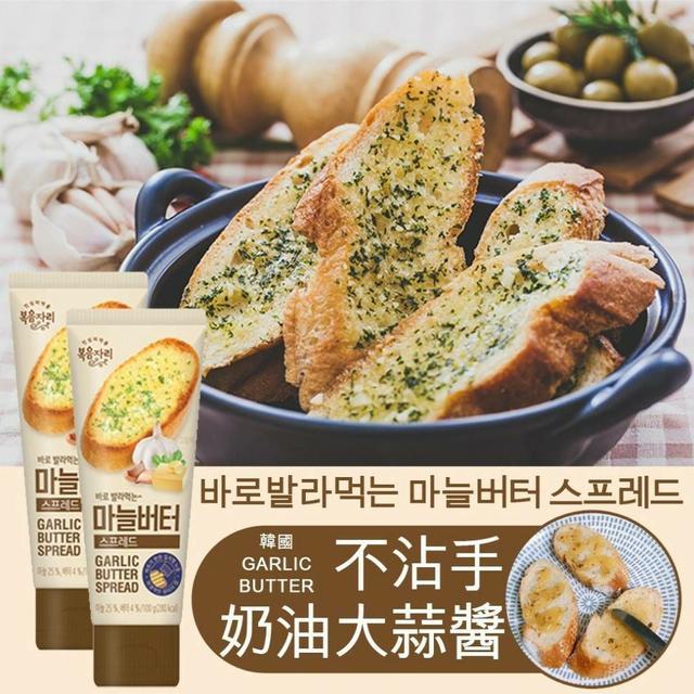 韓國GARLIC BUTTER不沾手奶油大蒜醬100g