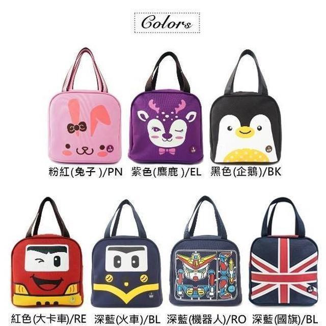 🐎台灣優良精品CORRE兒童可機洗餐提袋🐎
