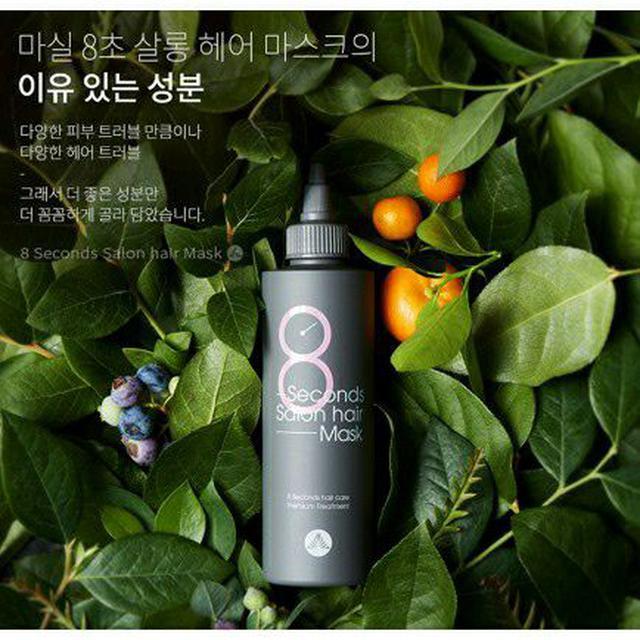 韓國 MASIL 沙龍級8秒護髮髮膜 200ml