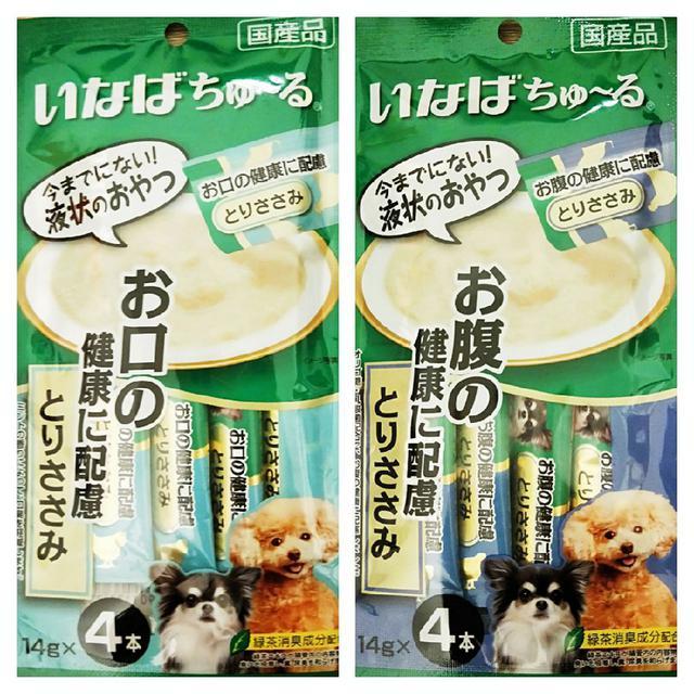 狗狗保健肉泥-犬用肉泥