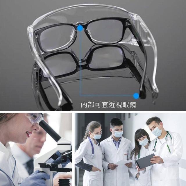 MIT透明加寬護目鏡