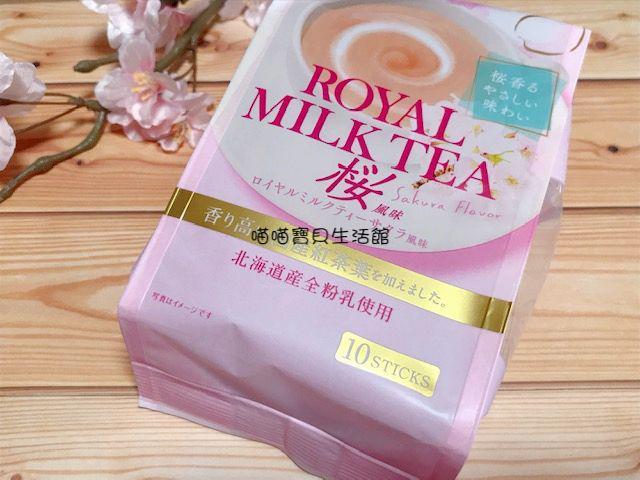 日東紅茶 北海道櫻花風味 經典奶茶10入~北海道產全脂奶粉&日本濃味本格茶葉