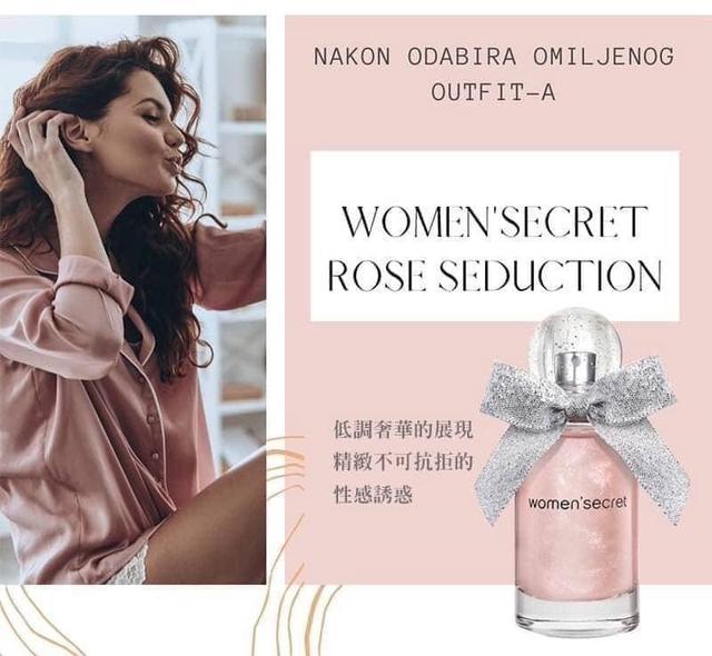 預購 美國維多利亞的秘密 Victoria's Secret【閃耀女性淡香精】
