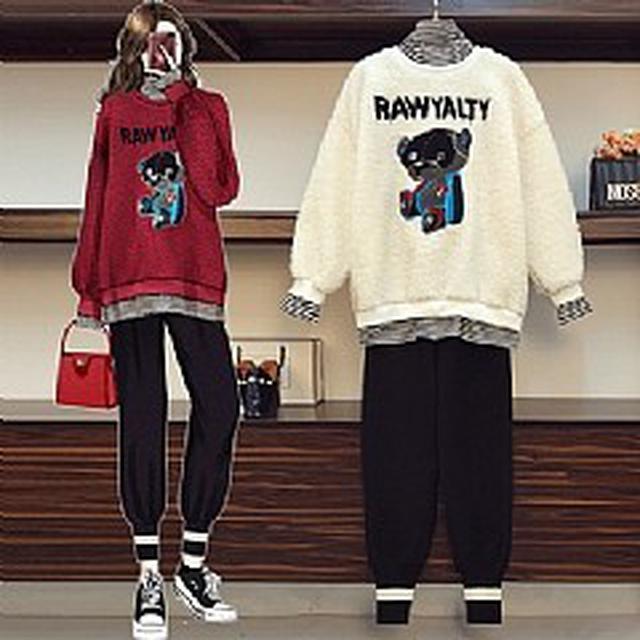 SO18065專櫃手繪實拍 大碼卡通刺繡羊羔毛衛衣+束腳褲 (2色)