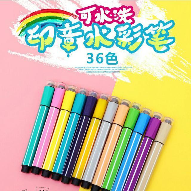 ✏36色可水洗印章彩色筆✏