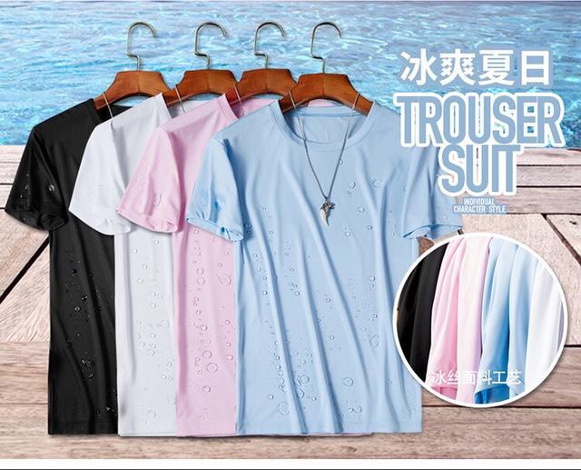 纖維混紡布料 防水防污T恤