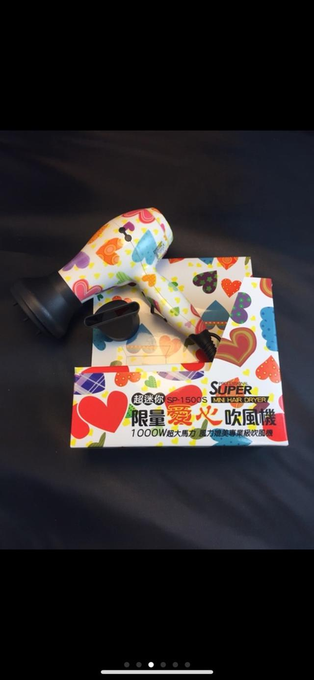 Super Mini超迷你吹風機