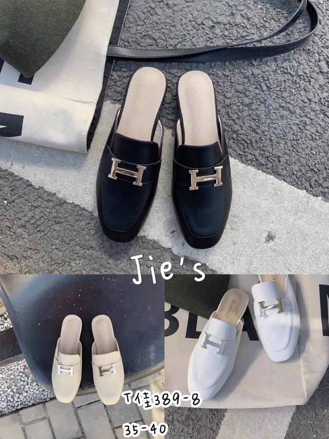 訂製款 皮面穆勒鞋