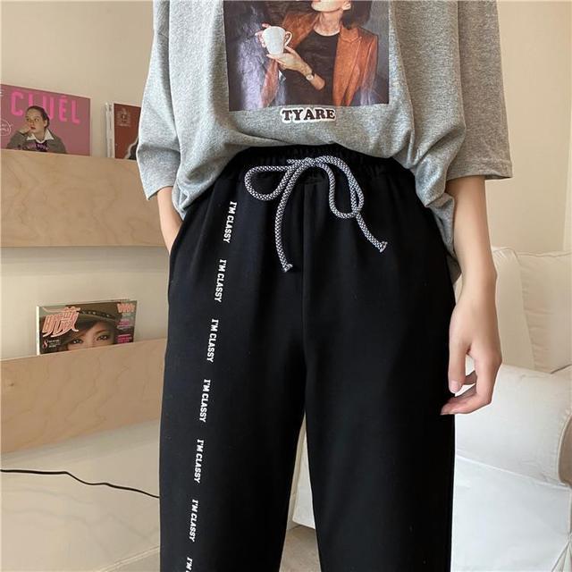 韓版百搭休閒褲