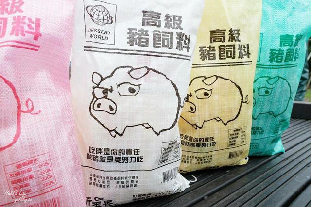 新玉香 高級豬飼料 卡里卡里