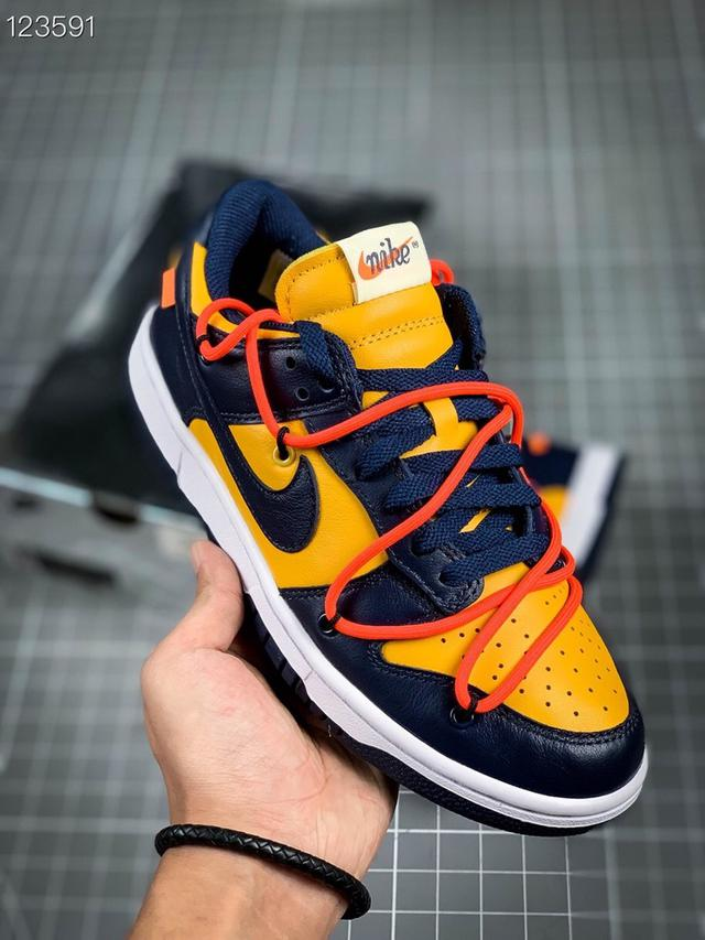 Nike SB Dunk OFF-WHITE 聯名休閒鞋