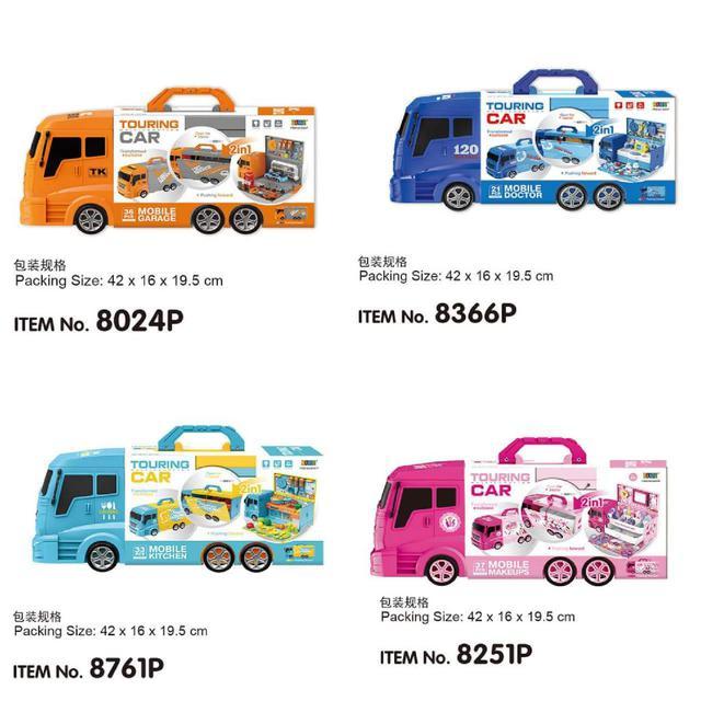 #嬰幼童玩具 汽車禮盒玩具組