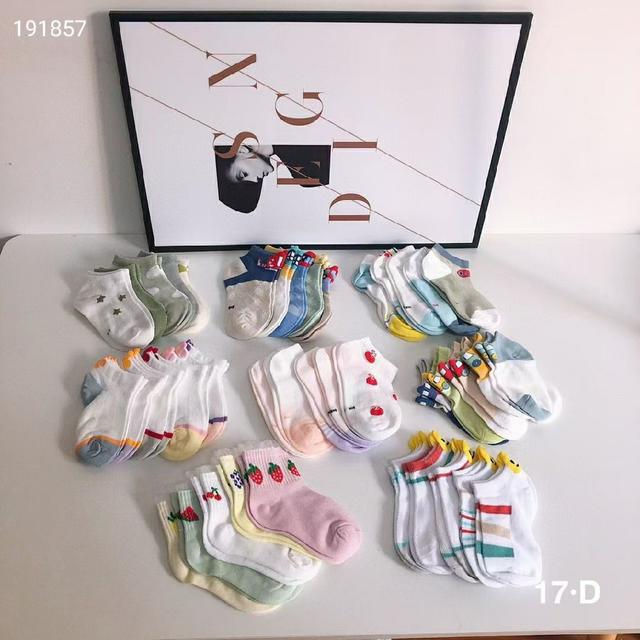 ☁️兒童呼吸網眼襪子10雙