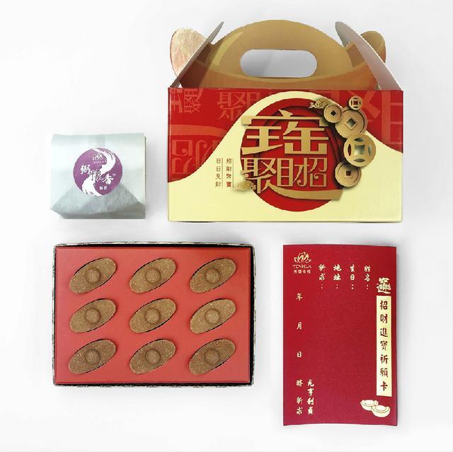 天華TENHUA 開運香品 招財聚寶盒