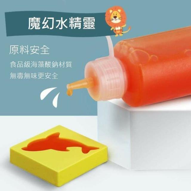 (預購S) G428 - 魔法夢幻DIY水精靈戲水玩具
