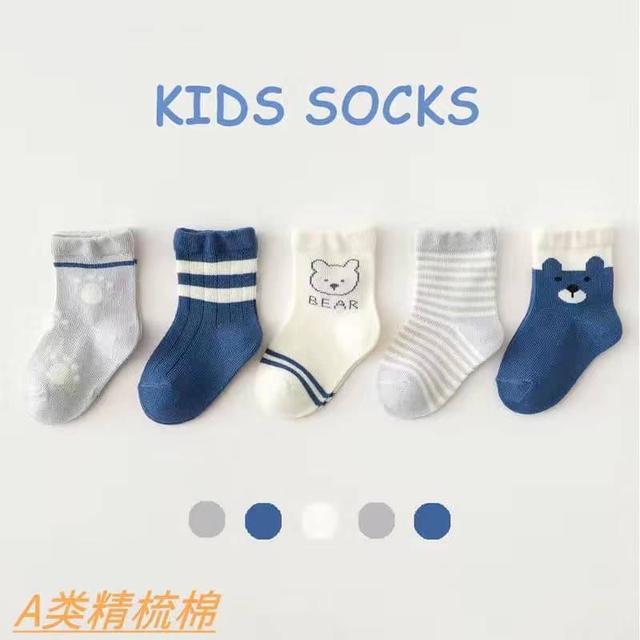 🔹秋季兒童可愛中筒襪