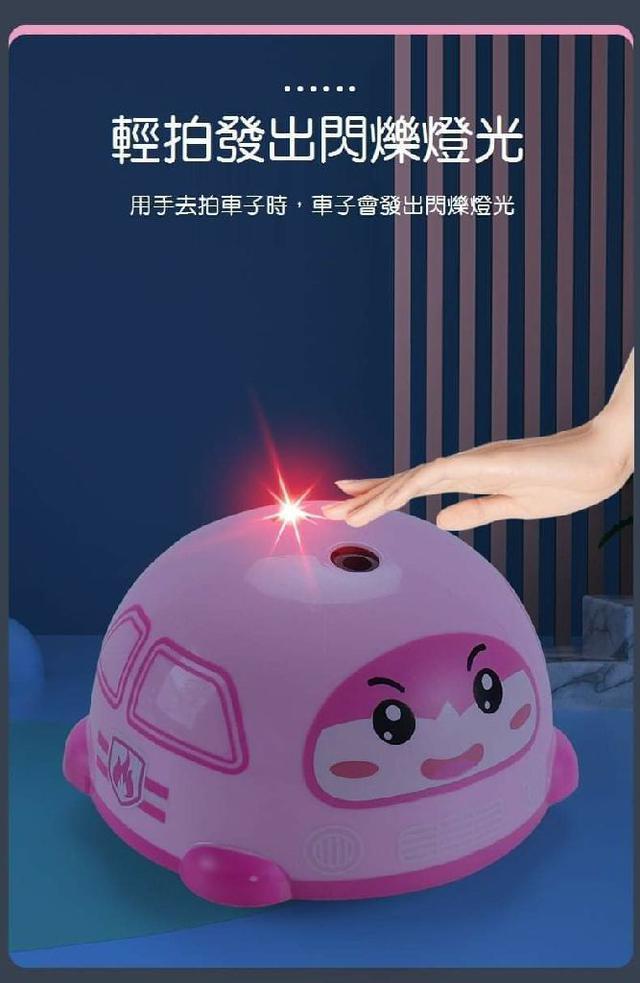 (預購S) G699 - 智慧感應迷你玩具車