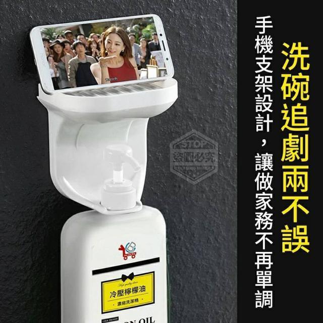 洗手乳肥皂架2合1壁掛式掛架