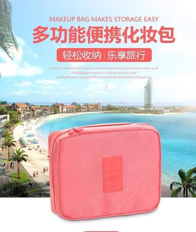 大容量多功能旅行洗漱便攜式收納包