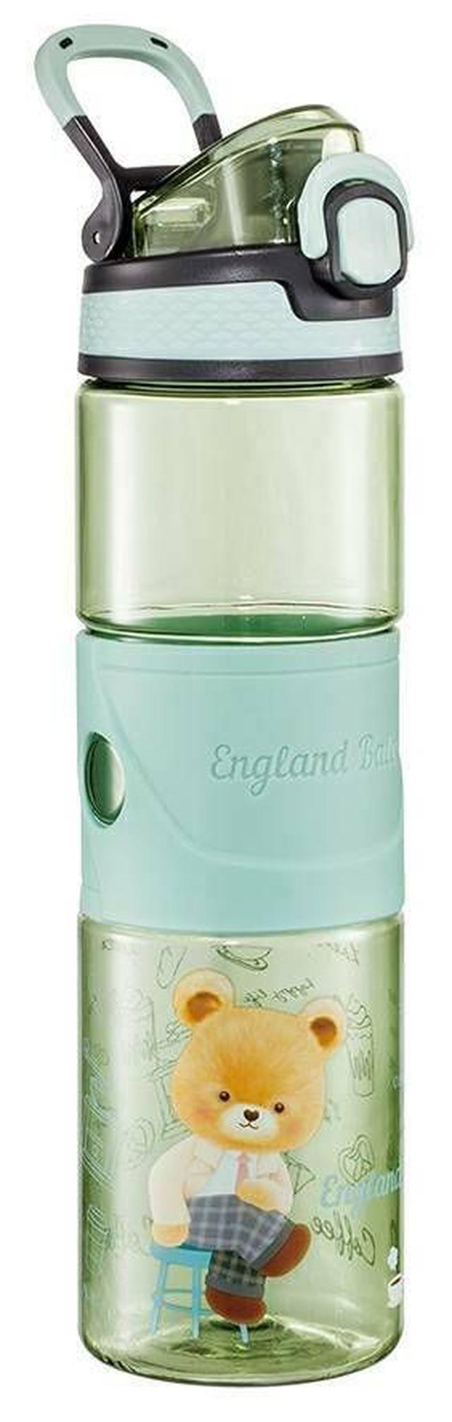 英國貝爾熊手提健康瓶730ml(預購)