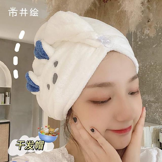 (預購s+) A486-韓國可愛柔軟吸水乾髮帽