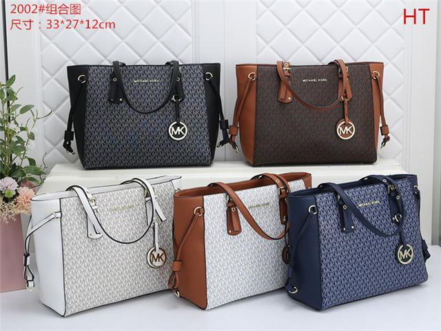 法國MK奢侈品牌包包2020新款潮秋冬百搭大氣托特包女大容量手提包