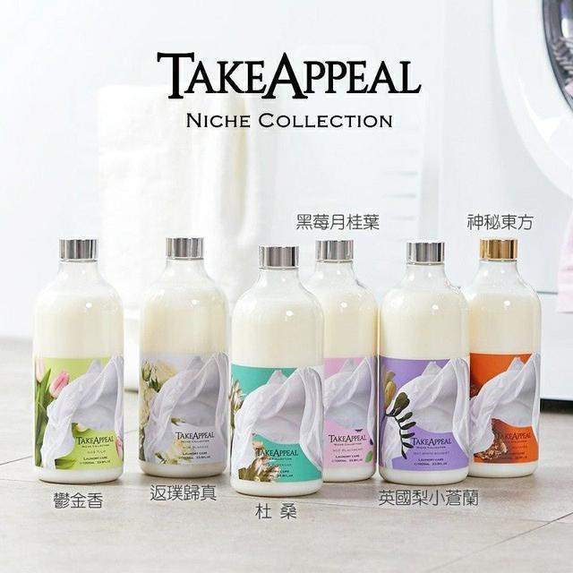 8/5收單-韓國Take Appeal香飾 質感香氛柔軟精1000ml