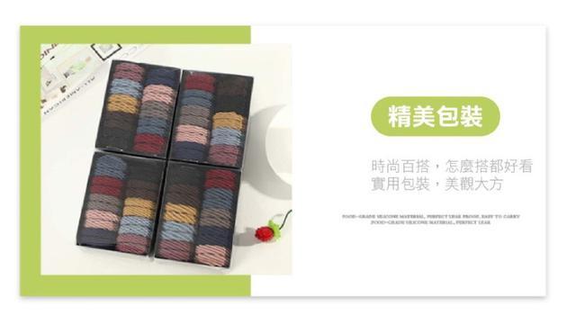 韓版時尚百搭彩色高彈力髮圈盒組-F5004-海