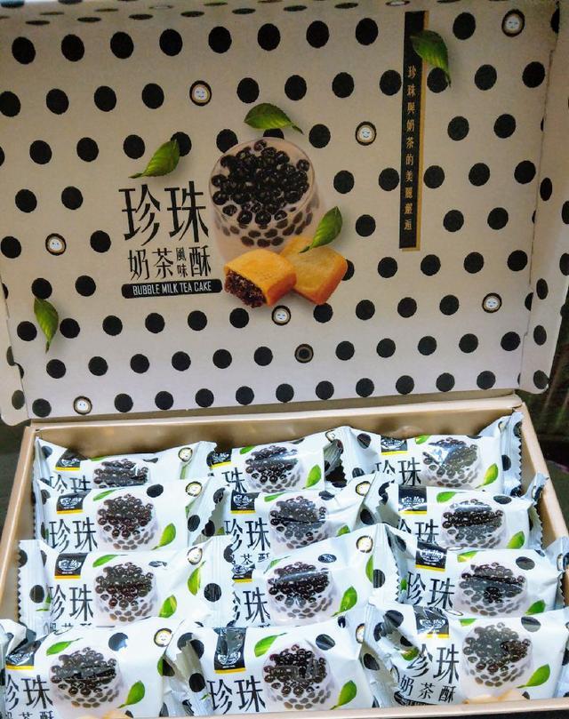 🍍#珍珠奶茶風味酥🍍現在機場最 #夯 的台灣伴手禮盒