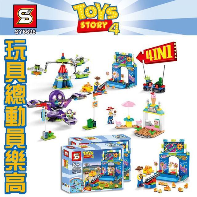 玩具總動員樂高 共4款