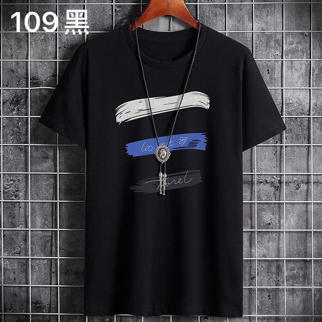 (109系列)100%純棉短袖T恤男士夏季2020新款韓版潮流寬松體恤衫上衣男衣服