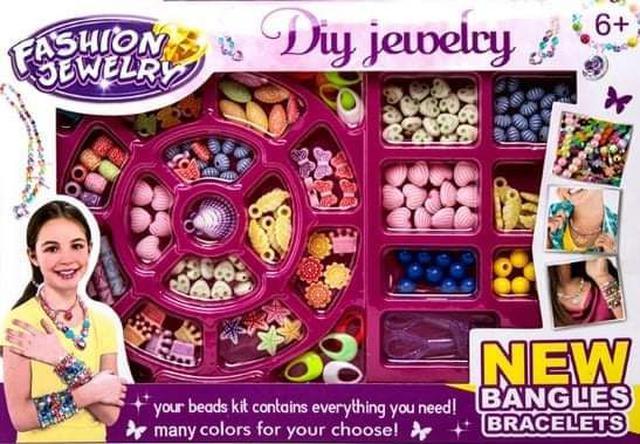 (預購S) G818 - 兒童DIY手工編織串珠玩具盒