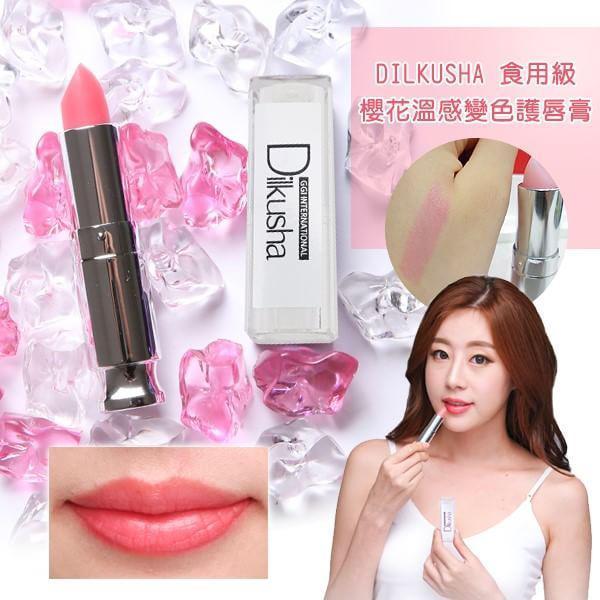 韓國DILKUSHA 食用級 櫻花溫感變色護唇膏4G