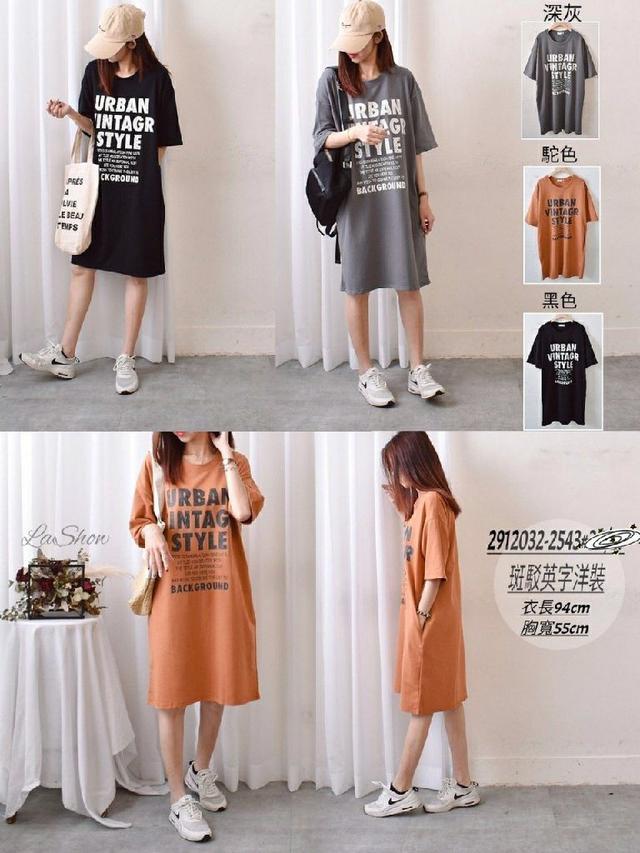 預購👗 上衣-2543