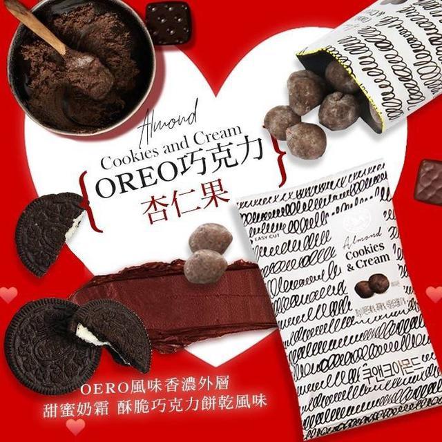 OREO巧克力杏仁果 2入組