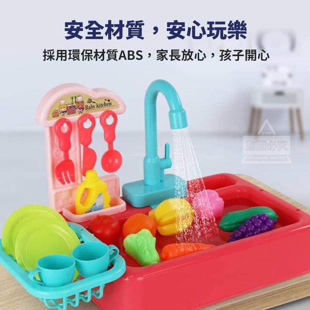 【預購】仿真電動出水洗碗槽兒童玩具