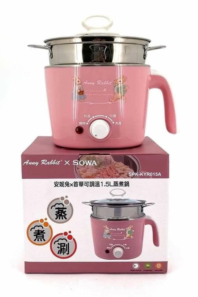 🥘西華 安 妮 兔~蒸煮兩用鍋 1.5公升