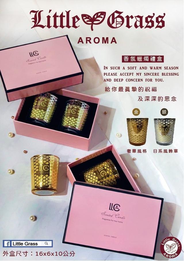 Little Grass 典雅香氛蠟燭禮盒2件組 12盒