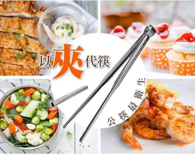 304環保公筷夾-21cm