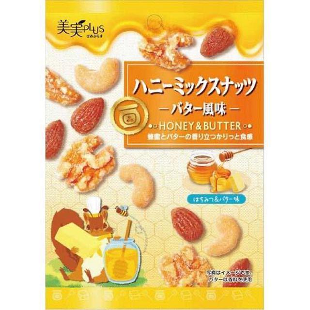 日本🇯🇵蜂蜜奶油綜合堅果 5袋組