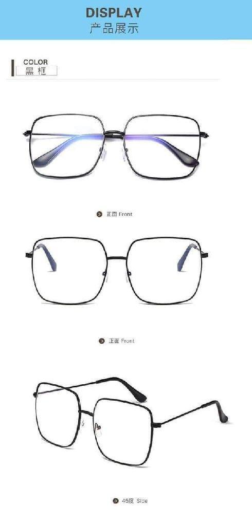 ♡周揚青同款♡復古方型抗藍光眼鏡