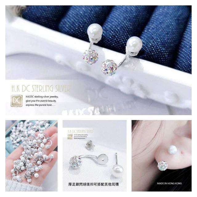 H.K DC925純銀●超美經典 ●珍珠七彩閃耀閃球(二戴式)耳環