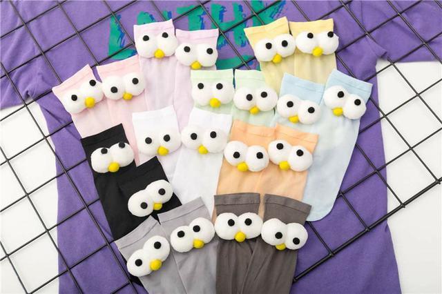 (預購S) B029 - 兒童立體大眼睛中筒襪(一組4雙)