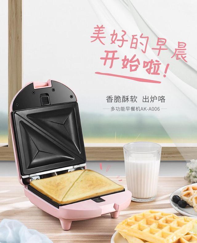 DIY 三明治機 健康早餐 熱壓烤吐司麵包機