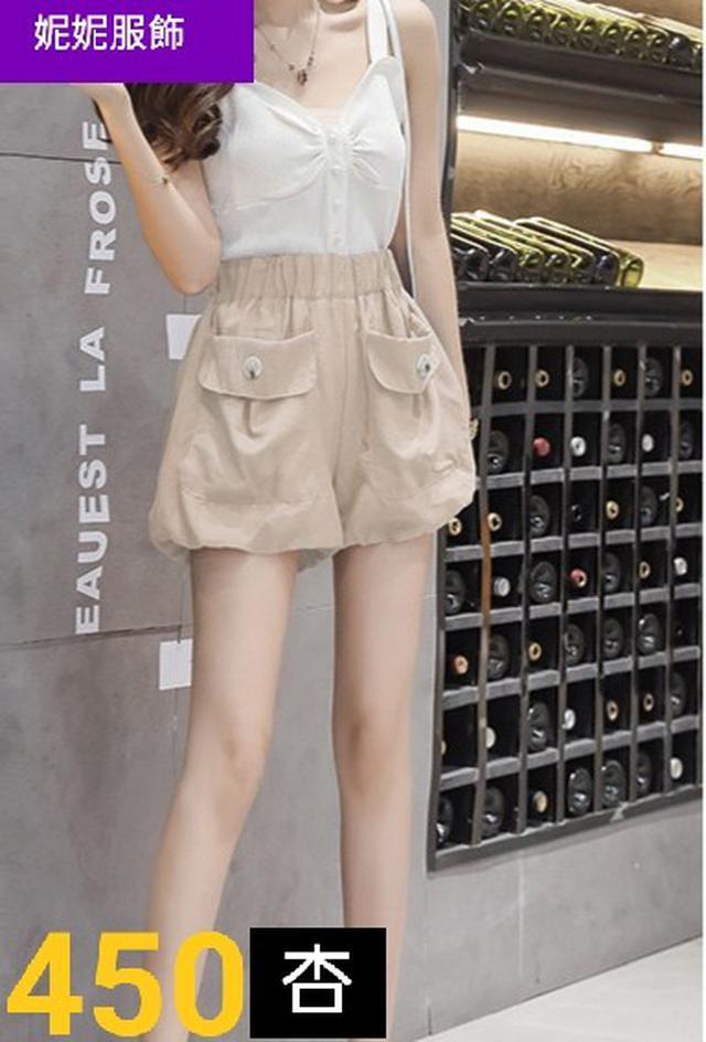 韓版 口袋 燈籠褲